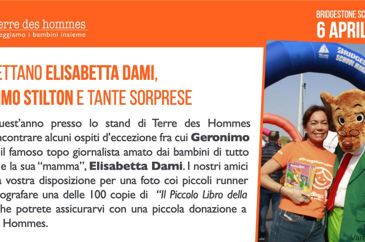 Milano School Marathon